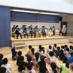サマー音楽祭♪川内市民楽団コンサート